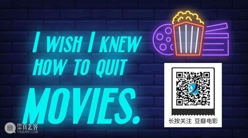 爽片太太太多了,9月我想住在电影院! 电影院 爽片 太太 转眼间 过去 八佰 院线 电影 票房 新片 崇真艺客