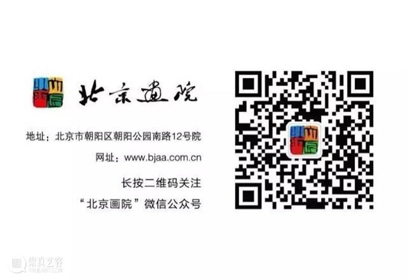 云讲座   周蓉:20世纪美国的齐白石收藏与评价 讲座 美国 齐白石 周蓉 疫情 原因 北京画院美术馆 线下 状态 观众 崇真艺客