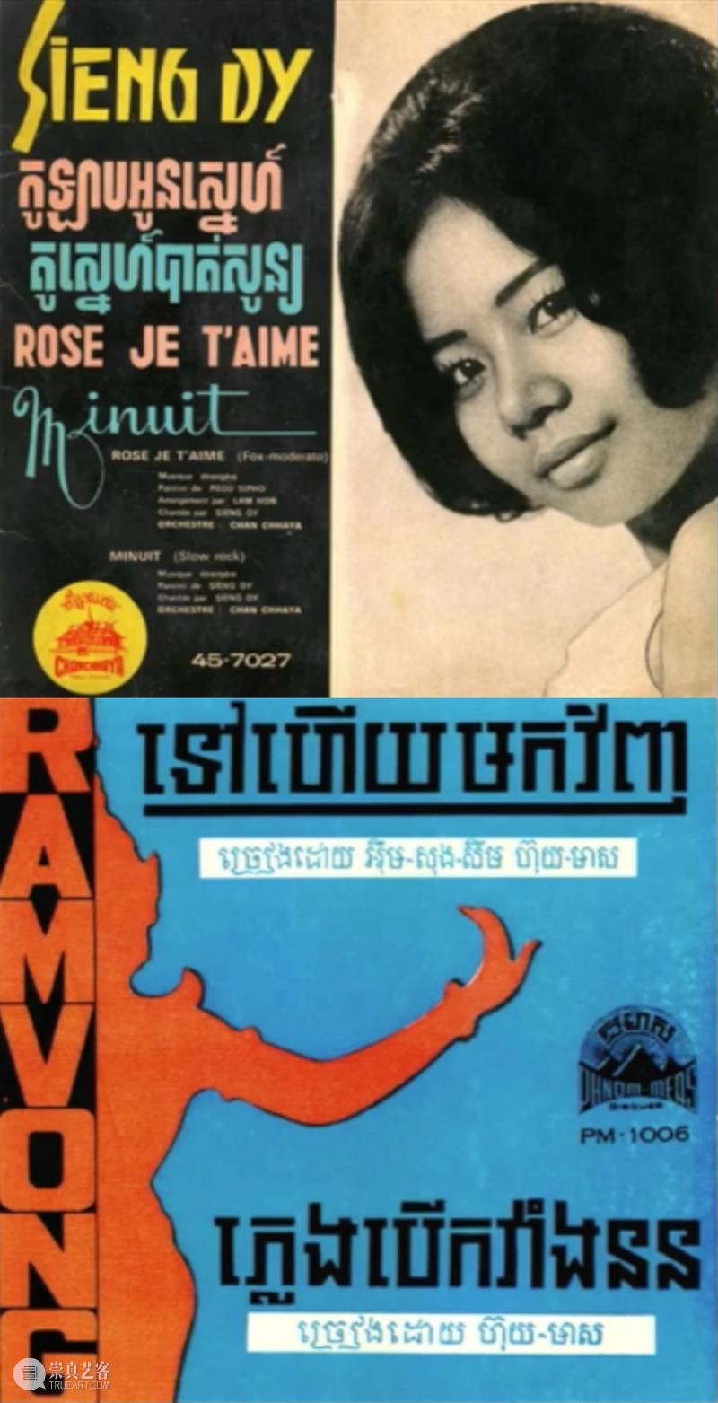 【RAM回顾】红与金——柬埔寨纪实影录 柬埔寨 影录 RAM 编者按 影评 写作者 影片 金边 电影节 经验 崇真艺客