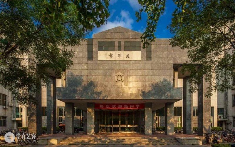 2020全球建筑学硕士课程排名 全球 建筑学 硕士 课程 BAM 平台 项目 名单 列表 学科 崇真艺客