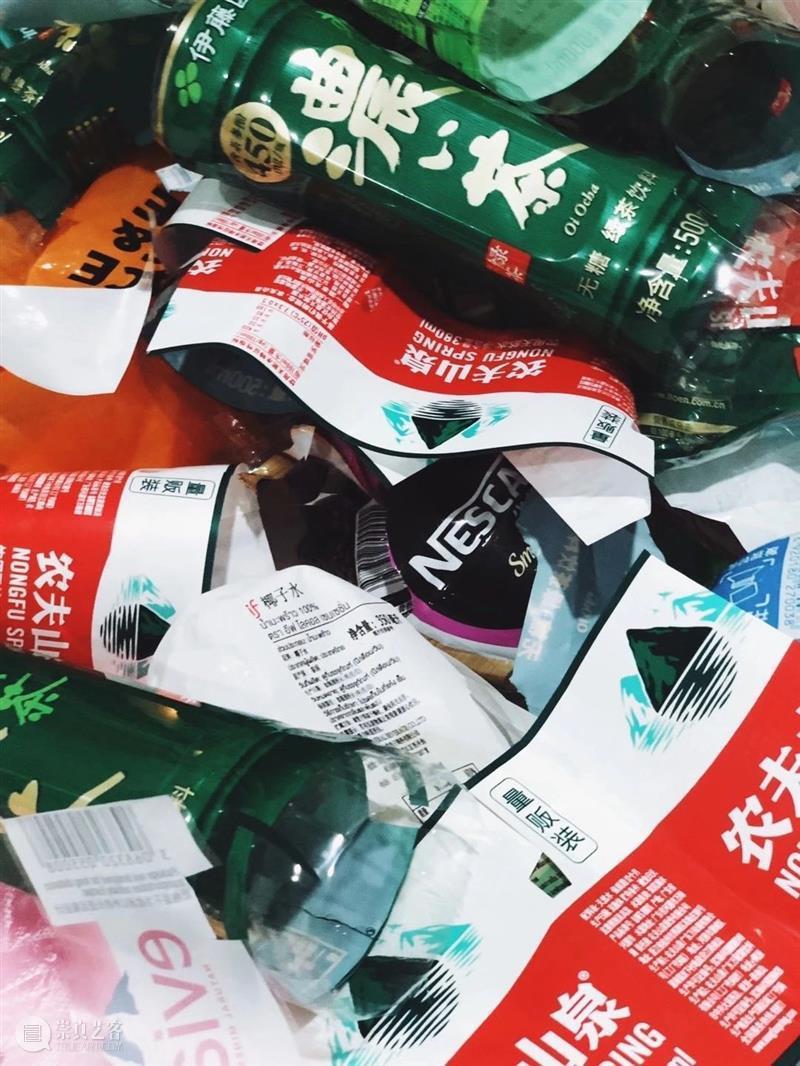 2020 OCT-LOFT公共艺术展——余物新秩序,9月5日正式开幕 OCT LOFT 艺术展 余物 秩序 Order 深圳 华侨城创意文化园 朱德才 策展人 崇真艺客