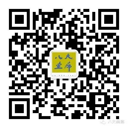 八大画廊最新展览 Pata Gallery New Exhibition | 消失的边界 边界 八大画廊 主题 Boundaries 艺术家 Artist 王玉华 展期 Duration 地点 崇真艺客