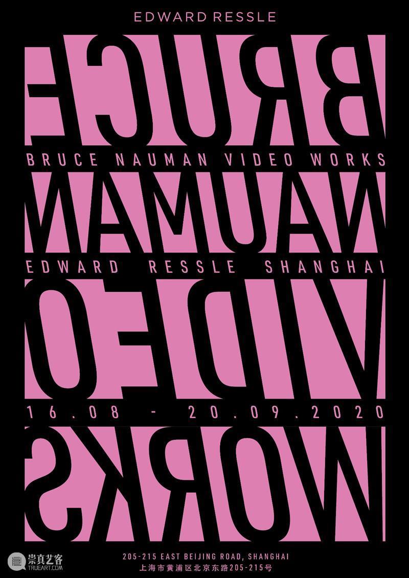 Edward Ressle | BRUCE  NAUMAN: VIDEO WORKS NAUMAN WORKS Edward Ressle BRUCE VIDEO Sep Aug Sat VDB 崇真艺客