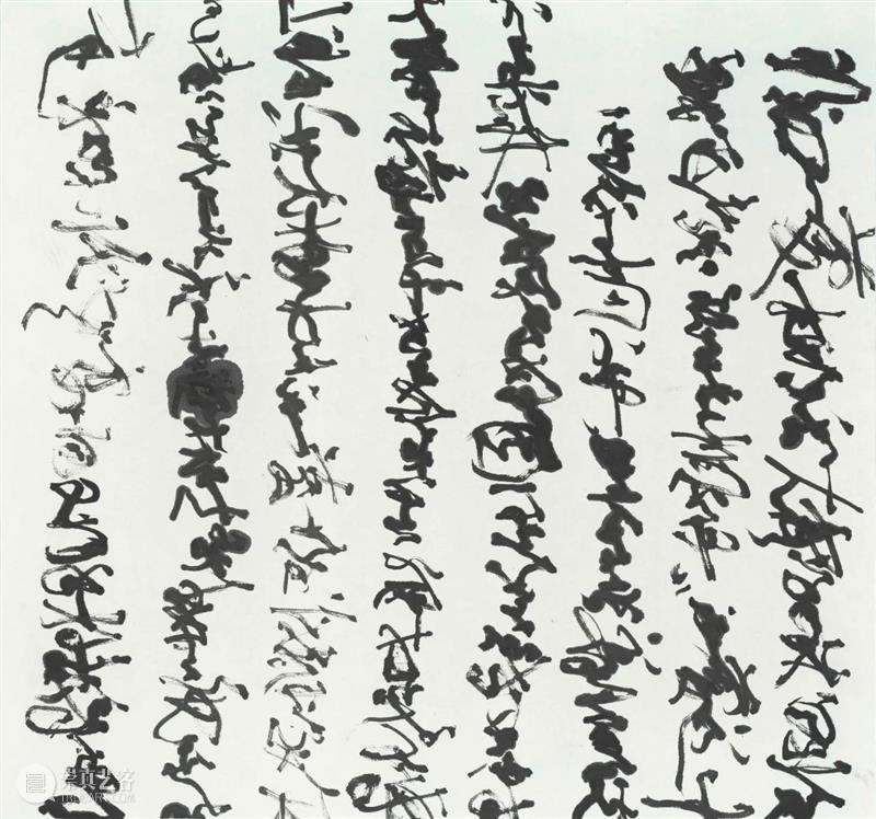 """展览预告   关于""""新写意主义""""的学术研究 崇真艺客"""