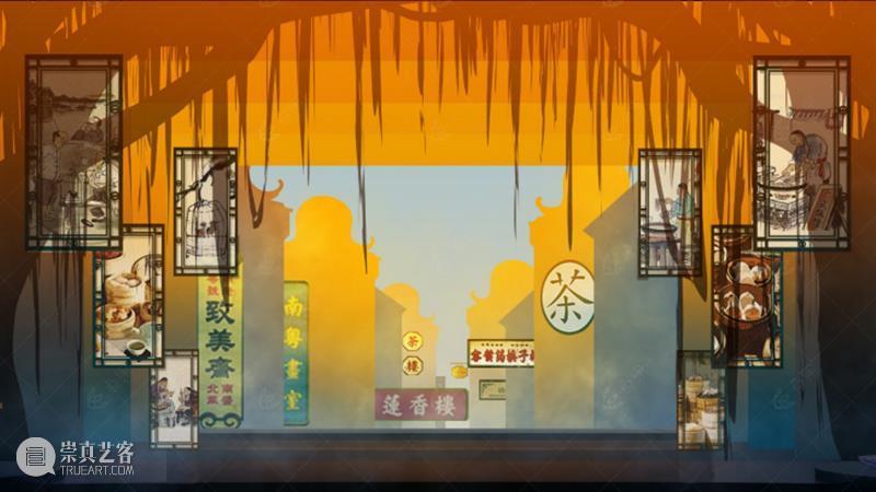 热卖丨《乐从大湾来》主题音画音乐会即将亮相广州! 乐从大湾来 主题 音乐会 音画 广州 民族 管弦 时间 地点 广州大剧院 崇真艺客