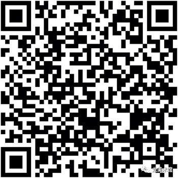 LONG通知 | 龙美术馆 9 月免费开放日安排 龙美术馆 LONG 通知 图片 空间 现场 西岸 洪晓乐 错峰 公众 崇真艺客
