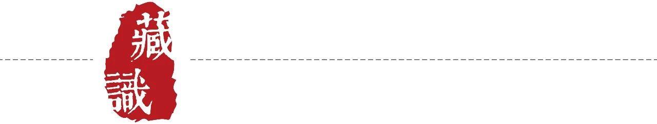 【嘉赏佳句】像乐曲传影在眼前,荡漾着无音响的韵致 乐曲 眼前 音响 韵致 佳句 吴大羽 夜曲 中国 嘉德 拍卖会 崇真艺客