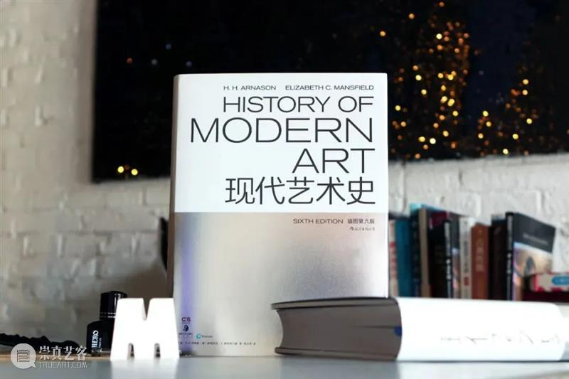 潜心翻译近十年,一本80万字巨著背后的故事 万字 巨著 背后 故事 艺术 现代艺术史 世界上 现代 艺术史 专著 崇真艺客