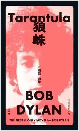 今日沙龙 | 鲍勃·迪伦 vs 莫扎特,你站谁? 鲍勃·迪伦 莫扎特 沙龙 时代 符号 艺术 经典 天才 音乐 大众 崇真艺客