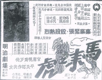 《帘幕》第二期线上出版:偶然的到访 帘幕 线上 第二期 歌手 陈绮贞 旅行的意义 大街小巷 年轻人 之间 现代 崇真艺客