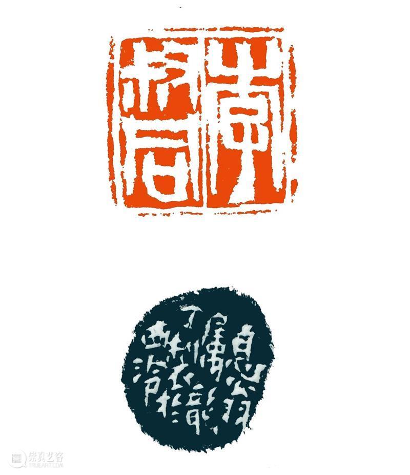 【寻味孤山】早期社员:费龙丁 孤山 早期 社员 费龙丁 编者按 西泠印社 岁月 印社 发展史 社址 崇真艺客