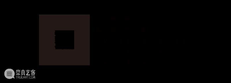 即将满员!陈荣辉工作坊厦门站 陈荣辉 工作坊 厦门站 PartII 疫情 人类 世界 节奏 人们 出口 崇真艺客