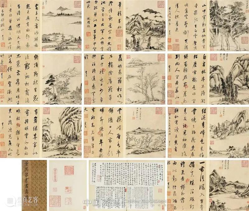 疫情给古代书画市场带来了哪些影响和机遇?| 线上直播回顾 疫情 古代 书画 市场 机遇 线上 行业 节奏 影响 嘉德 崇真艺客