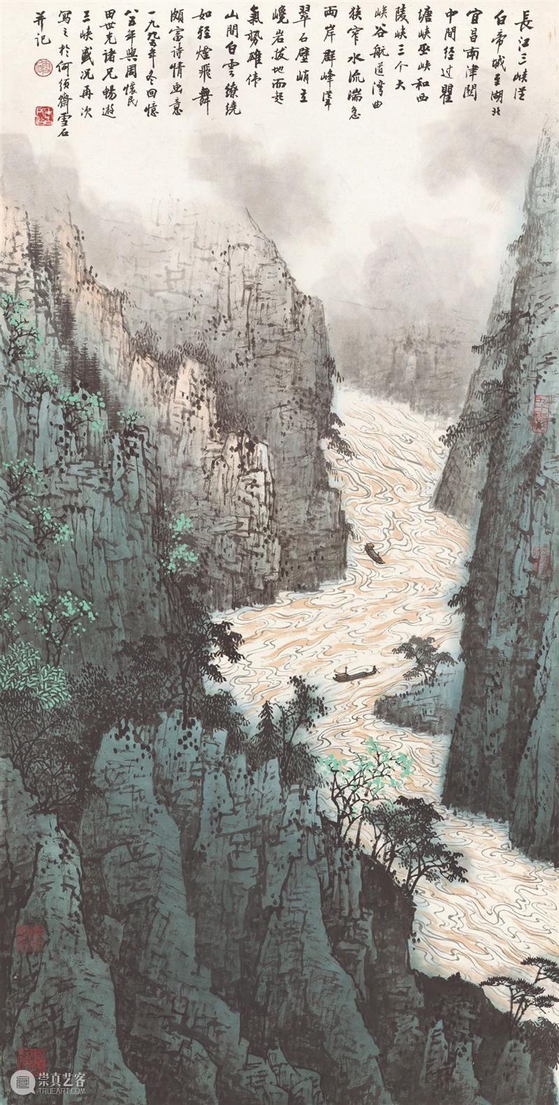 9·10 新展 | 立象尽意——白雪石中国画作品展 中国 白雪石 作品展 立象 文化 以来 传统 造型 笔墨 语言 崇真艺客