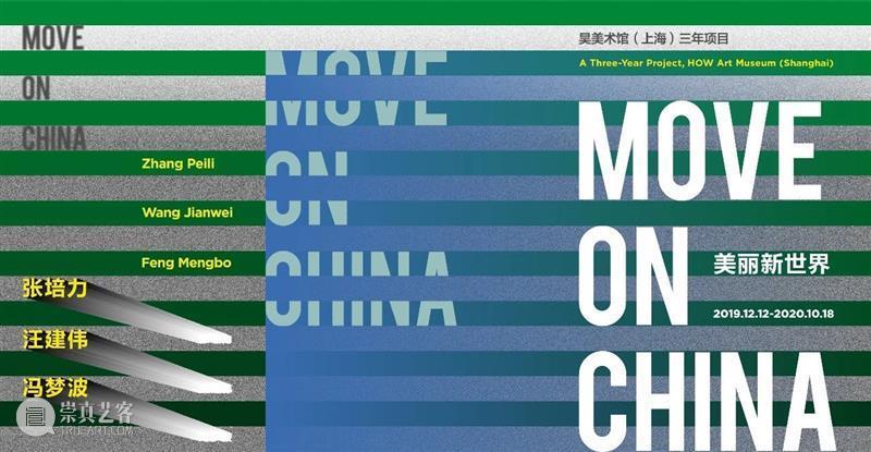HOW 夜读   Vol.11:刘以鬯:《酒徒》 HOW 刘以鬯 酒徒 昊美术馆 系列 书籍 诗歌 电影 段落 艺术 崇真艺客