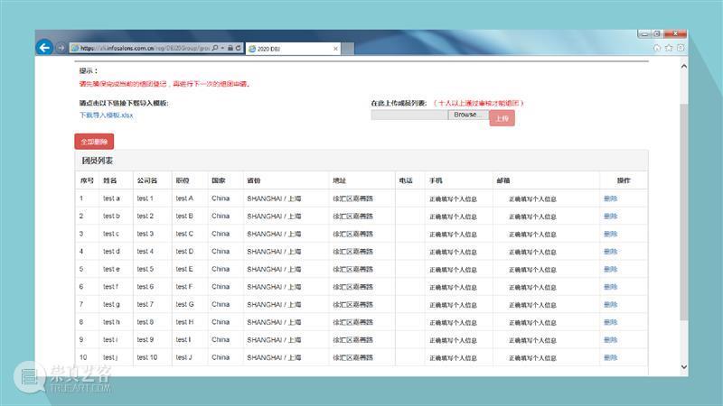 """""""设计中国北京""""2020《团体票注册指南》新鲜出炉! 中国 北京 团体票注册指南 亚洲 盛会 上海 上海世博展览馆 Exhibitors Interior Architecture 崇真艺客"""