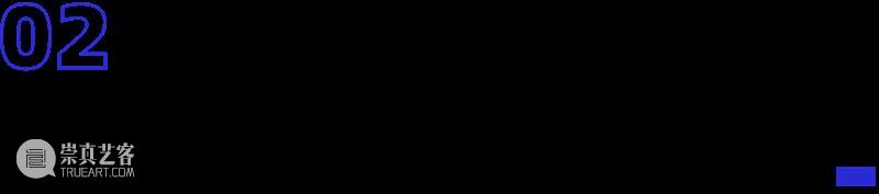 合 · 夜话 | 现场:对话日本当代艺术名家 夜话 艺术 现场 日本 名家 深度 内容 趣味性 栏目 白天 崇真艺客