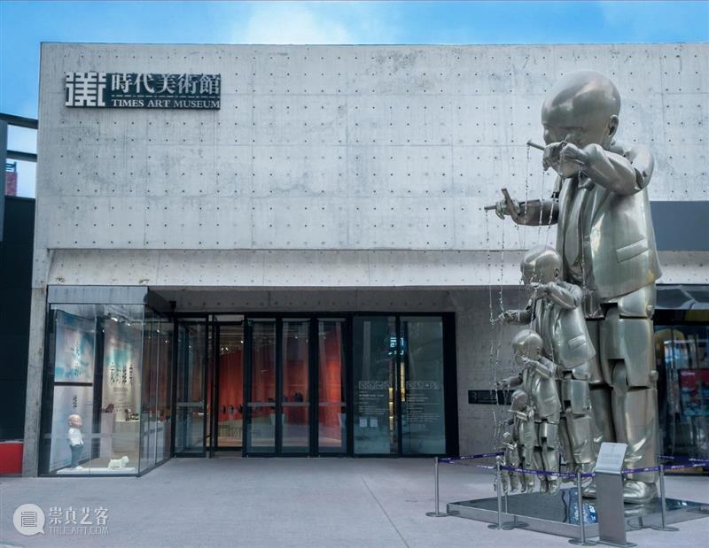 时代·招聘 |  就等你了! 时代 北京时代美术馆 近距离 艺术家 大咖 观众 伙伴 团队 华熙 商圈 崇真艺客