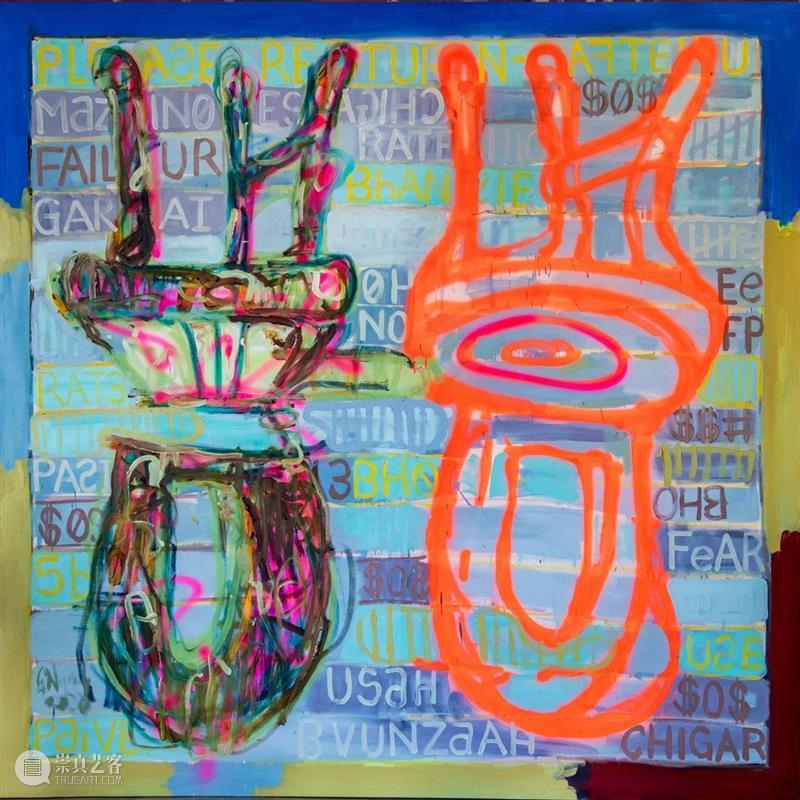 Vanguard 画廊   格雷沙姆•塔皮瓦•尼奥德         个展:花从心里开出来 Vanguard 画廊 格雷沙姆 塔皮瓦 个展 心里 尼奥德 叛逆者诗歌 部分 周遭 崇真艺客