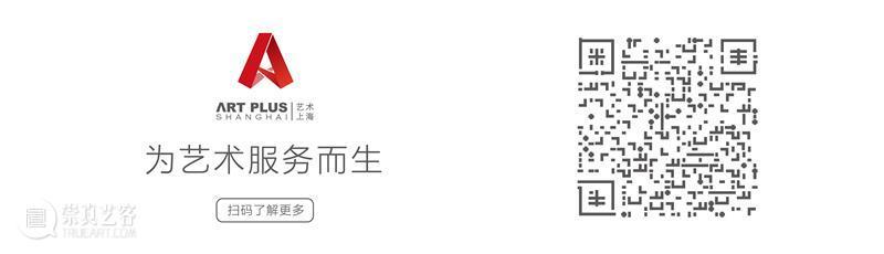 """【最新动态】2020服贸会""""上海主题日""""活动顺利举行,艺术上海参加签约仪式 上海 主题 活动 艺术上海 仪式 动态 2020服贸会 中国国际服务贸易交易会 以下 服贸 崇真艺客"""