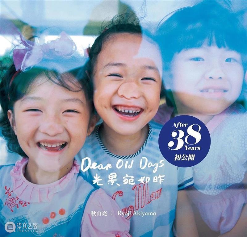 【内含福利】下个周末两场市集!安排! 市集 福利 安排 大雨 北京 阳光正好 微风 时节 三影堂 两位 崇真艺客