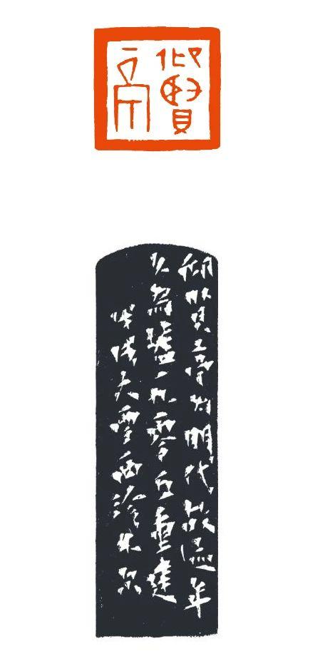 """【爱社如家】""""上孤山""""——西泠印社江苏籍社员四人作品欣赏(三) 西泠印社 社员 爱社 如家 作品 江苏 孤山 编者按 文物 其中 崇真艺客"""