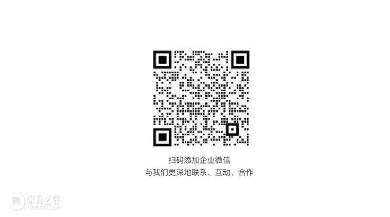 招募|2020年秋冬驻地项目开放申请 崇真艺客