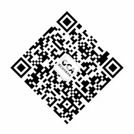 【GCA展览预告】《跃然纸上》 GCA 跃然纸上 艺术家们 媒介 语言 材料 艺术 关系 艺术家 视觉 崇真艺客