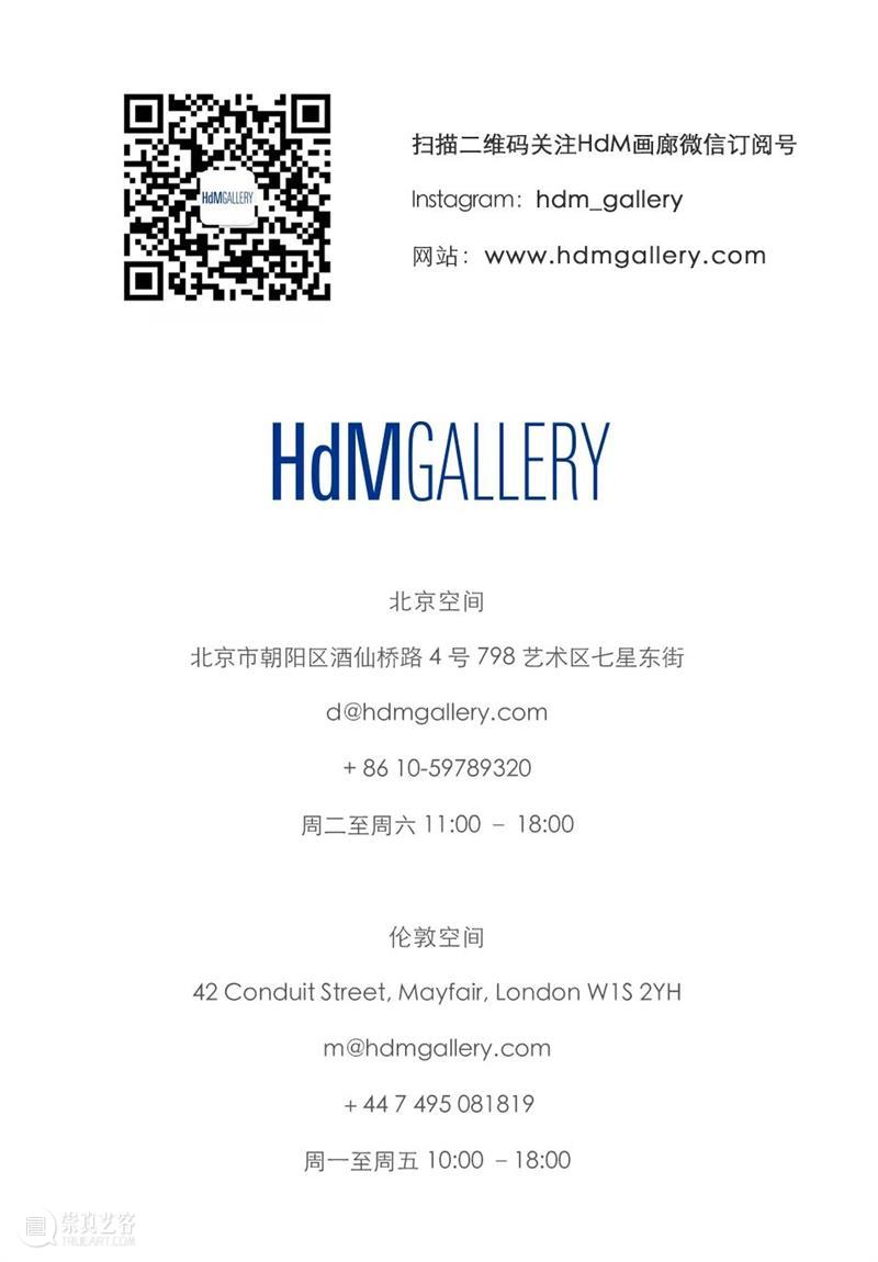 聚焦·HdM丨对话杨茂源 杨茂源 聚焦 HdM丨 中国 大连市 中央美术学院版画系 现代 艺术 CCAA 当代 崇真艺客