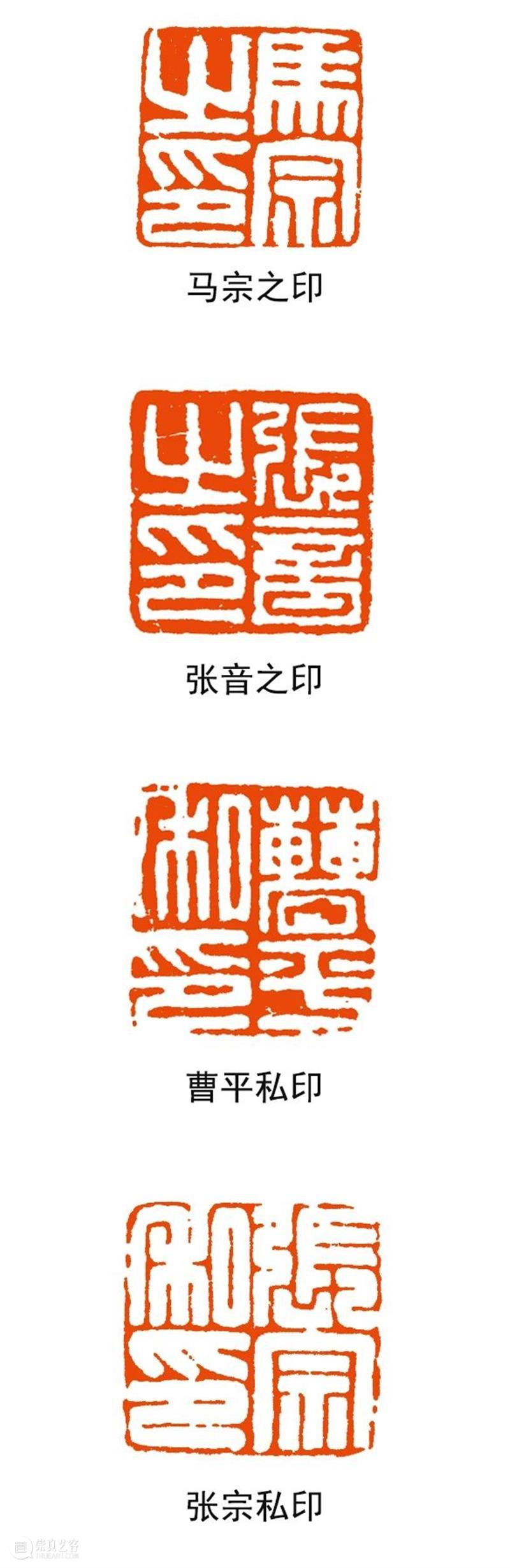 【篆刻讲堂】汉印形式的习作(一) 讲堂 汉印 形式 中国 文化史 时代 军事 经济 农业 手工业 崇真艺客