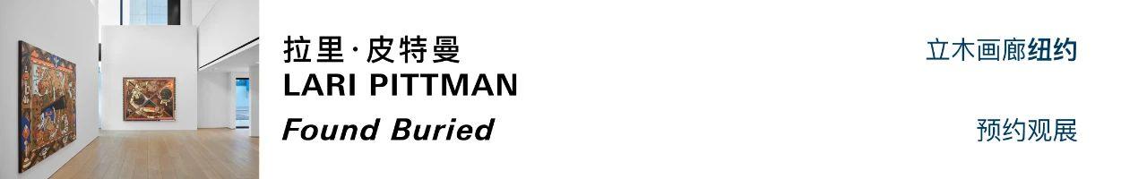 立木画廊宣布代理艺术家阿卡玛诺罗·奈尔斯 Arcmanoro Niles 艺术家 阿卡玛 诺罗·奈尔斯 Niles 画廊 Oil acrylic inches York Kong 崇真艺客
