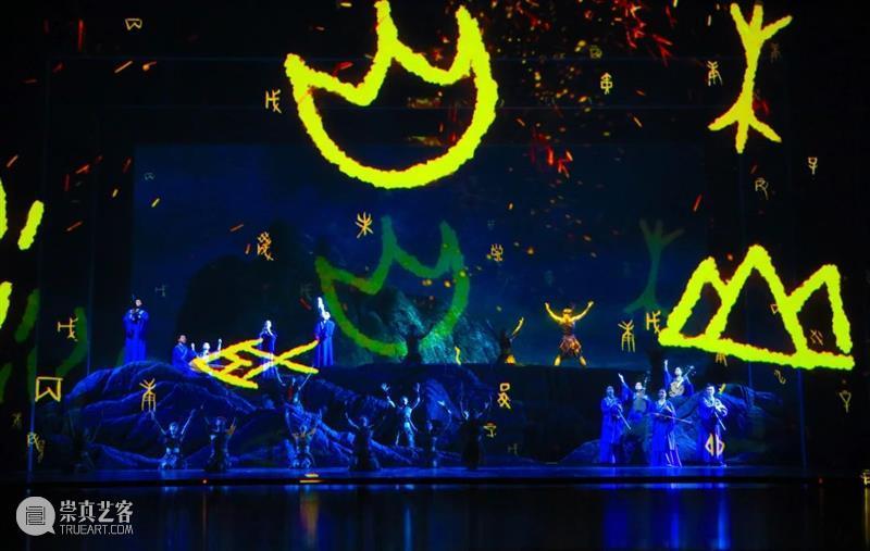 明晚,音乐会《乐从大湾来》奏响大湾新气象 音乐会 乐从大湾来 新气象 大湾 主题 民族 管弦 珠海 民族管弦乐团 新年 崇真艺客