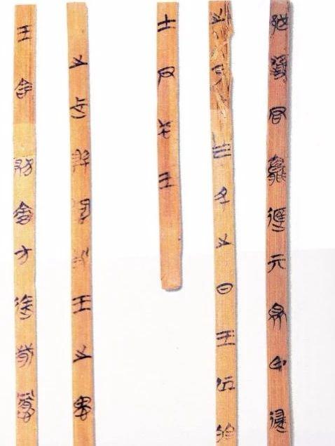 书写极简史 极简史 乾隆帝 故宫博物院 要素 工具 材料 动作 文字 新石器时代 中国 崇真艺客