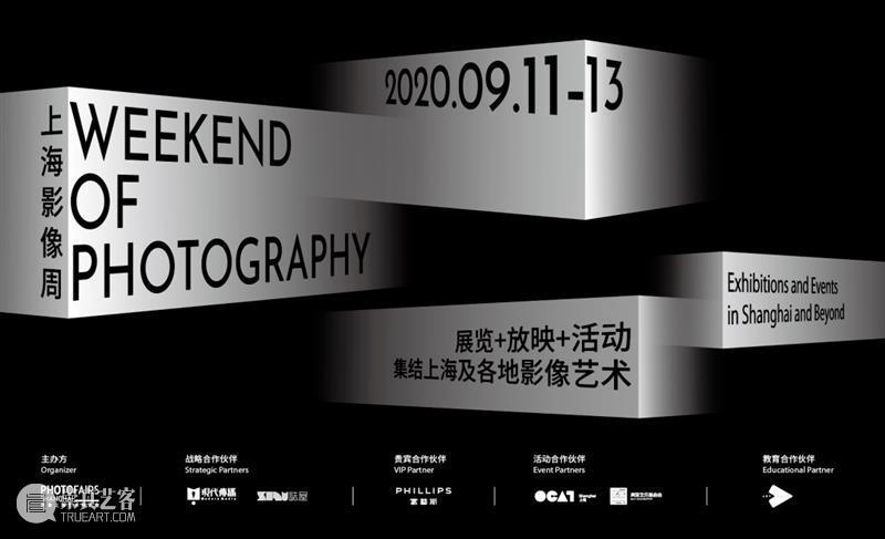 SCôP Exhibition   Alec Soth 问答视频线下首映 视频 Soth 时间 地点 上海摄影艺术中心 SCoP 内容 影像 艺术 博览会 崇真艺客