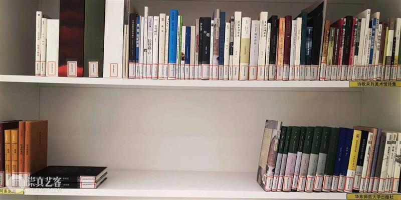 【诗歌来到美术馆No.66】:西渡 | 诗是一种幸福的文体 诗歌 美术馆 西渡 文体 交流会 诗人 王寅 张桃洲 时间 地点 崇真艺客