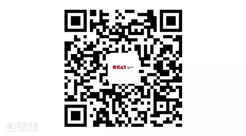 [ OCAT表演 | 开放文献展特别单元:去谁的线上 ] 第五期:民间记忆计划创作与2020度过 线上 单元 文献展 民间 计划 记忆 OCAT Exhibition 文献 世界 崇真艺客