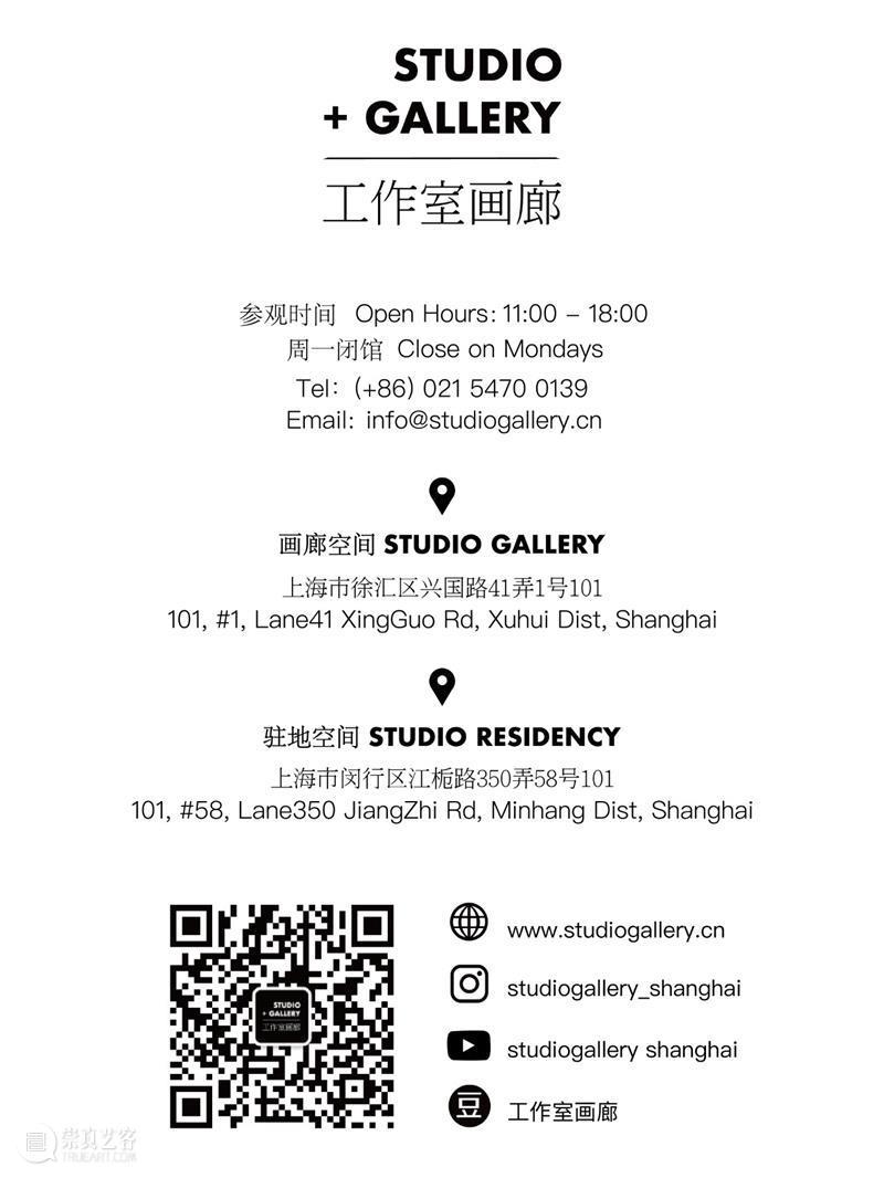 刘家冬绘画作品(二) 《画中画》 刘家冬 画中画 作品 绘画 地上 现场图 工作室 画廊 上海 Studio 崇真艺客