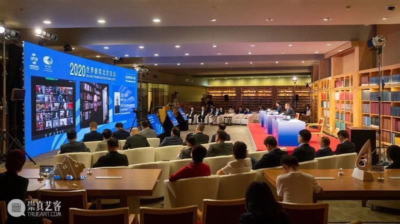 世界剧院联盟正式成立! 世界剧院联盟 国家大剧院 世界 剧院 北京 论坛 全球 大洲 国家 地区 崇真艺客