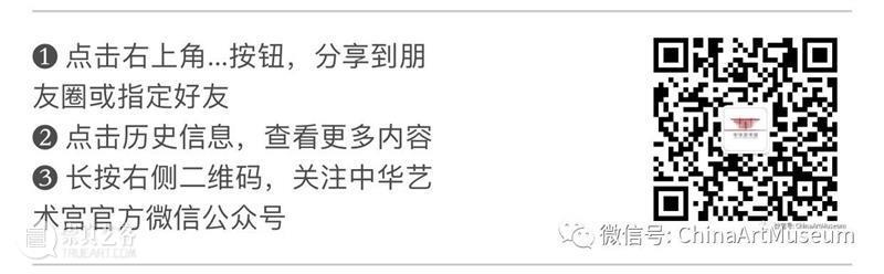 【中华艺术宫 | 讲座】上海连环画108将是如何出山的? 讲座 连环画 中华艺术宫 上海 系列 人民 文艺 社会主义 文化 新时代 崇真艺客