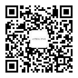 展览预告 | Louisa Gagliardi个展: Wishful Thinking 希冀之心 Louisa Thinking 个展 Gagliardi 天线 空间 瑞士 艺术家 国际上 中国 崇真艺客