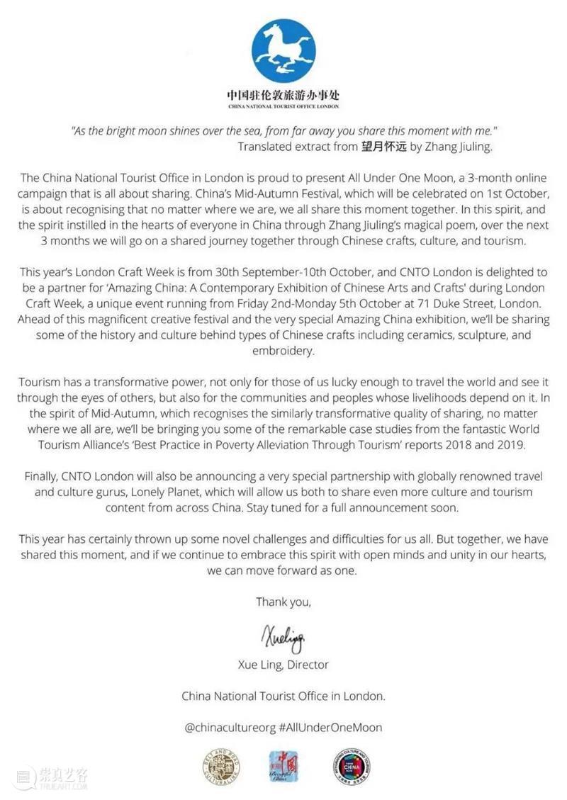 """【致匠心】""""技艺中国""""主题展系列作品展示(三) 技艺 中国 主题展 匠心 作品 系列 前言 伦敦 手工艺 London 崇真艺客"""
