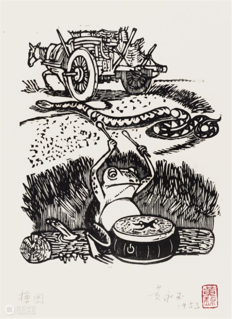 不能错过的黄永玉版画艺术展,带娃这样看 黄永玉 版画 艺术展 罗元欣 爷爷 画展 木刻 之路 时候 野夫先生 崇真艺客
