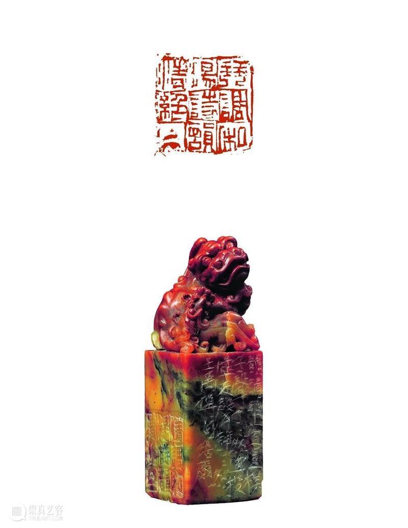 朱培尔书画篆刻作品展今日在孤山圆满开幕 朱培尔 书画 作品展 孤山 攒素 积翠 文心聊尔尔 来宾 金秋 丹桂飘香 崇真艺客