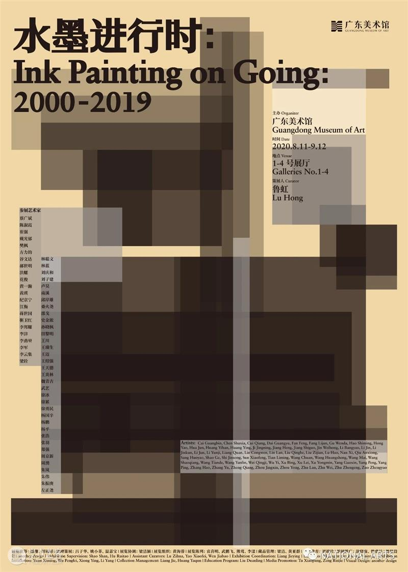 国家美术·封面丨一种空间营构和叙事的策略 封面 空间 营构 策略 国家 美术 装置 管怀宾 工作 动词 崇真艺客