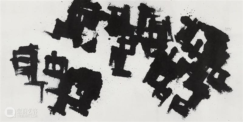 新写意主义丨大壶绘画的空间艺术:间架结构的音乐性重组 艺术 大壶 空间 间架 结构 音乐性 写意主义丨 写意主义 中国 名家 崇真艺客