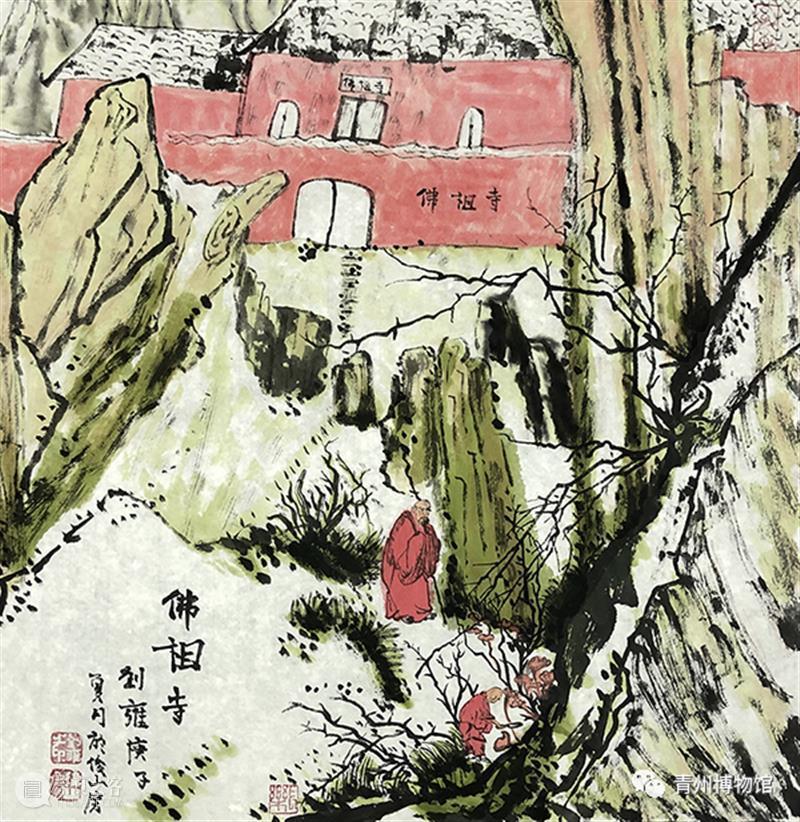 独白-刘雍的绘画世界 刘雍 独白 绘画 世界 嘉宾 姓氏 拼音 边平山 陈明 范扬 崇真艺客