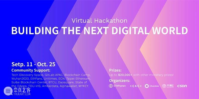 CAC×ETHPlanet Hackathon | Building the Next Digital World CAC The Covid self model care Chainlink Kaiyuanshe and CSDN 崇真艺客