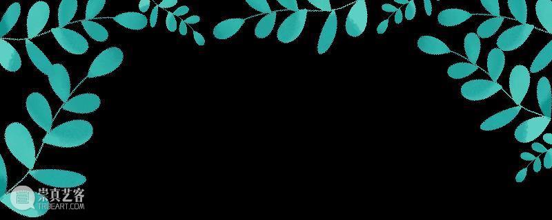 公示丨可·美术馆劳艺体验园进馆收费公示 美术馆劳艺体验园进馆 丨可 乡村 美术馆 田园 劳艺 门票 价格 形式 社会 崇真艺客