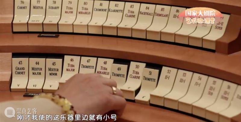 艺术微课堂 | 带你认识音乐厅里的庞然大物——管风琴 音乐厅 艺术 微课堂 庞然大物 风琴 乐器 里面 装饰 体型 管风琴 崇真艺客