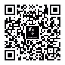 【虚拟空间站】 时间痕迹与精神漫游 ——邓悦君  空间站 空间站 时间 痕迹 精神 邓悦君 网址 首页 Spacestation 线上 空间 崇真艺客
